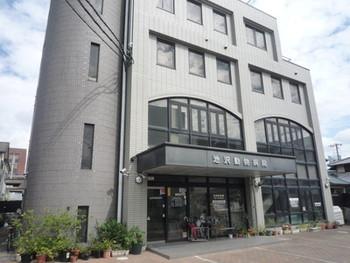 動物 病院 加古川